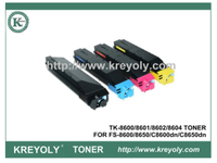 TK-8600/8601/8602/8604 COLOR TONER FOR FS-8600/8650 / C8600dn / C8650dn